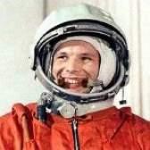 12 квітня - день космонавтики +2012