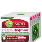 Garnier skin naturals ультра-ліфтинг крем, маска, догляд, засіб