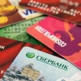 Де взяти кредит в криму: російські банки і їх пропозиції. Російські кредити в криму