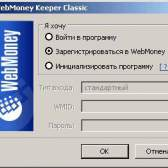 Як створити гаманець webmoney?