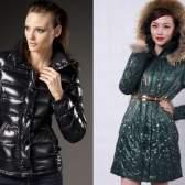 Модні жіночі пуховики зима 2013-2014 (фото): які зимові пуховики будуть модними в 2014 році