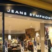 Новий акорд у jeans symphony