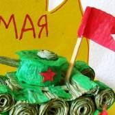 Падалка на 9 травня своїми руками: танк з паперу