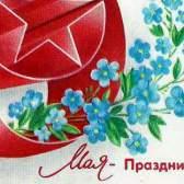 Падалка в дитячому саду: листівка на 9 травня своїми руками