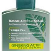 Yves rocher ginseng actif гель, піна, бальзам, крем, емульсія, засіб, догляд