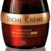 Yves rocher riche creme благотворний нічний крем від зморшок