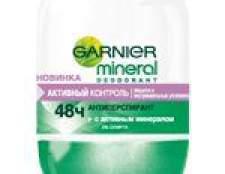Garnier активний контроль дезодорант-ролик