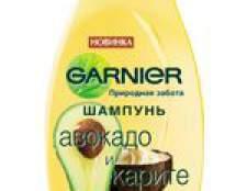 "Garnier ""природна турбота"" шампунь, бальзам-ополіскувач"