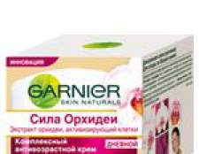Garnier skin naturals сила орхідеї концентрат, крем, крем для шкіри навколо очей