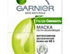 Garnier skin naturals ультра - свіжість маска