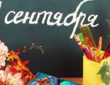 Поздоровлення з 1 вересня у віршах, прозі для першокласника, першої вчительки і мами