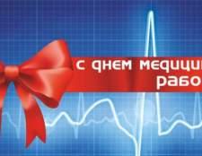 Привітання з днем медичного працівника: офіційні, щирі та оригінальні