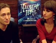 Сергій безруков вперше з'явився на публіці з Ганною Матісон