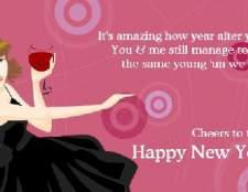 Вірші-поздоровлення з новим роком: оригінальні привітання на новий рік 2 015